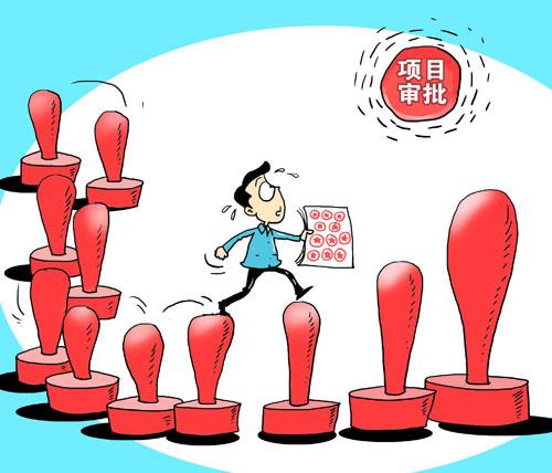 中国梦漫画