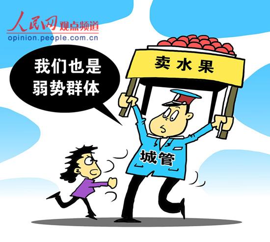 广东佛山4名城管被女贩追打 自称我们也是弱