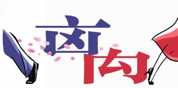 logo logo 标志 设计 矢量 矢量图 素材 图标 598_296