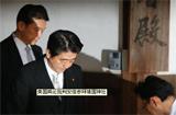 安倍和日本应向中国忏悔