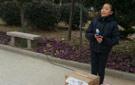 童星公园卖唱救母