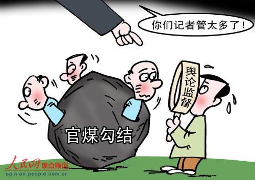 网观点频道原创漫画 作者:唐春成)-一概不知道 横山县委书记这回图片