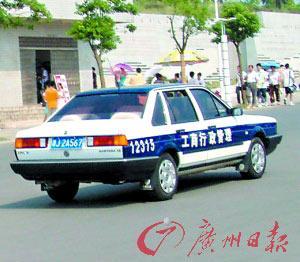 重庆工商行政管理网_大学开学各种执法车去干吗 (4)--观点--人民网