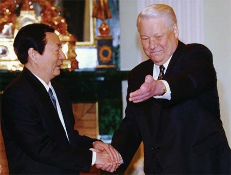 朱镕基与叶利钦