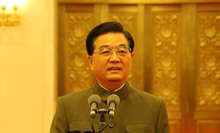 难忘新中国60年历届党和国家领导人经典话语图片