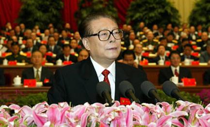 忘新中国60年历届党和国家领导人经典话语图片