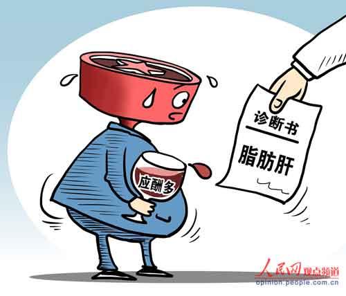武汉公务员脂肪肝发病率超50%?